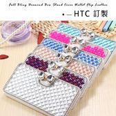 HTC U11 EYEs U11+ A9s X10 U Ultra Desire10 830 828 手機皮套 水鑽皮套 皮套 滿鑽系列皮套