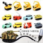 跟筆車 劃線跟筆車畫線玩具創意光感應工程坦克小汽車熱銷兒童玩具禮物 芭蕾朵朵IGO