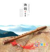 笛子 潮素笛一節笛入門 橫笛子初學成人學生零基礎 原生態玉屏竹笛 1色