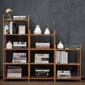 客廳臥室簡約書架多層落地實木儲物架收納竹木質置物架學生書櫃WY【快速出貨八五折免運】