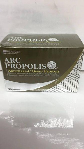 綠蜂膠 金鐘罩 60粒(盒)*6盒
