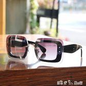 無框方形圓臉繁星太陽鏡女潮時尚百搭墨鏡韓版優雅簡約眼鏡 「潔思米」