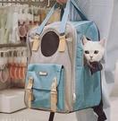 貓包外出便攜籠子寵物出門