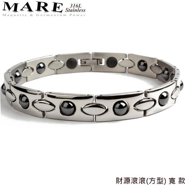 【MARE-316L白鋼】系列: 財源滾滾(方型) 寬 款