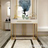 北歐玄關桌現代簡約客廳門廳入戶靠墻過道裝飾櫃玄關台輕奢端景台  (橙子精品)