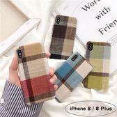 【04457】[Apple iPhone 8 / 8 Plus] 經典時尚格子布手機殼 格紋 軟殼