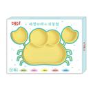 元氣寶寶 螃蟹矽膠止滑餐盤