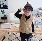 新款秋冬兒童馬甲薄款寶寶可愛保暖背心嬰兒毛絨坎肩男童女童上衣 麥琪精品屋