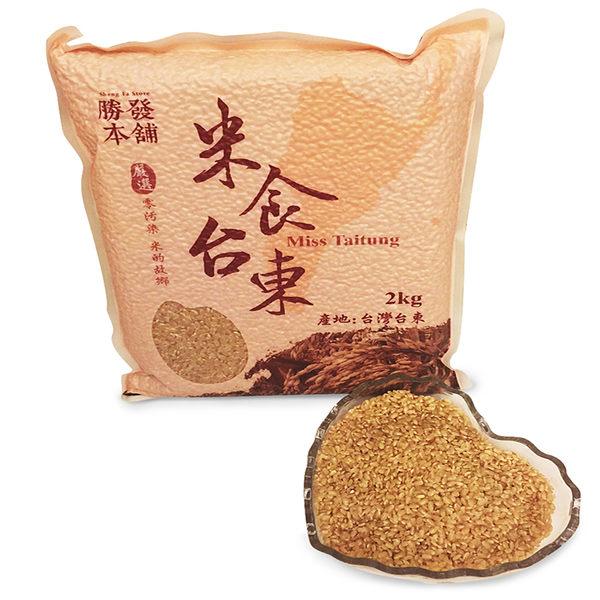 【勝發本舖】台東池上CNS一級軟糙米5包(每包2公斤)(免運)