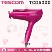 TESCOM TCD5000 白金奈米膠原蛋白吹風機 日本製 公司貨 保固一年