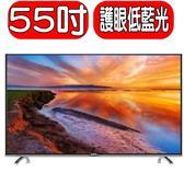 SAMPO聲寶【EM-55AT17D】電視《55吋》