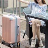 行李箱網紅杯架拉桿箱旅行箱包密碼行李箱登機箱子萬向輪20寸24寸男女28