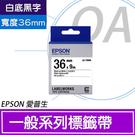 【高士資訊】EPSON 36mm LK-7WBN 白底黑字 原廠 盒裝 防水 標籤帶