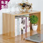 書架 桌上小書架置物架簡易桌面置物架創意學生多用電腦收納辦公架 元宵鉅惠 限時免運