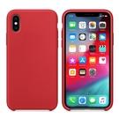 Apple iPhone XS 矽膠保護殼