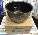 (加贈內鍋密笈1份)【象印☆ZOJIRUSHI】電子鍋內鍋☆原廠B232☆適用型號:NP-CTF10