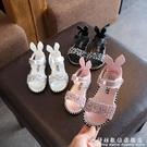 2021新款夏季韓版1-12歲兒童時尚公主鞋兔耳朵亮片魔術貼女童涼鞋 科炫數位