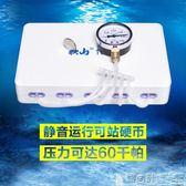 制氧機 深水大魚缸增氧泵臥室級靜音大氣量可調可接充電寶防停電igo 220v 寶貝計畫