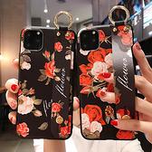 蘋果 iPhone11 Pro Max XS XR XS MAX iX i8+ i7+ 黑紅花腕繩組 手機殼 全包邊 支架 可掛繩