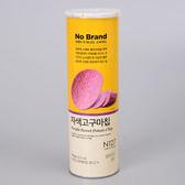 韓國【NO Brand】紫甜薯片 110g
