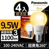 【Panasonic 國際牌】4入經濟組 9.5W LED 燈泡E27黃光3000K