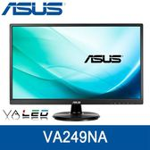 【免運費】ASUS 華碩 VA249NA 24型 VA 螢幕 廣視角 低藍光 不閃屏 三年保固
