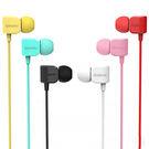 REMAX RM-502 三頻均衡 貼合配戴舒適 內鍵通話麥克風 入耳式/耳塞式耳機