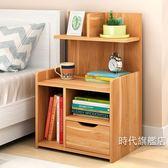 床頭櫃簡約現代床頭櫃多功能收納櫃儲物簡易小櫃子床邊櫃正韓50元以內XW(一件免運)