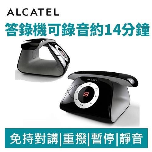【福利品】Alcatel CONNECT 經典造型 答錄 數位無線 電話