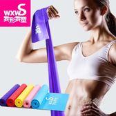 瑜伽拉力帶彈力帶健身男女拉伸帶力量訓練阻力帶 秘密盒子