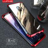 三星 Galaxy S9 金屬邊框 鋼化玻璃後蓋 S9Plus 手機殼 S9+ 保護套 創意免螺絲 個性全包防摔 雙截龍