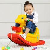 搖搖馬塑料兒童玩具木馬寶寶1-2周歲禮物加厚室內小木馬音樂 MKS 春節狂購特惠
