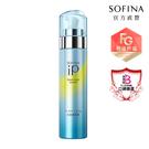 SOFINA iP 土台美容液