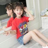 女童夏裝新款時髦套裝童裝中大童兒童韓版潮衣服洋氣兩件套女  薔薇時尚
