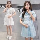 漂亮小媽咪 韓系短袖洋裝 【D9655】...