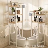 馬桶置物架 落地多層廁所收納架浴室洗手間壁掛臉盆架儲物架【全館免運】