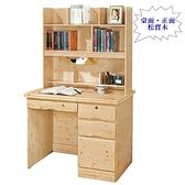 【水晶晶家具/傢俱首選】CX1459-7-8 尚恩3.5呎松木半實木雙層書桌