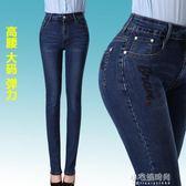 秋季牛仔褲女長褲韓版高腰大碼直筒褲胖MM修身顯瘦彈力黑色牛仔褲『小宅妮時尚』