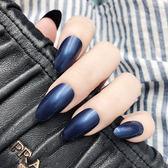 【現貨】NE0150 珠光深藍超顯白尖頭假指甲貼片少女持久防水韓國純色美甲甲片成品
