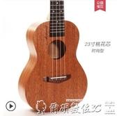 吉他單板女初學者兒童學生成人小吉他26/23寸LX爾碩