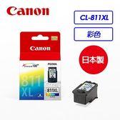 Canon CL-811XL彩色墨匣XL含噴頭 原廠墨水匣【迪特軍】