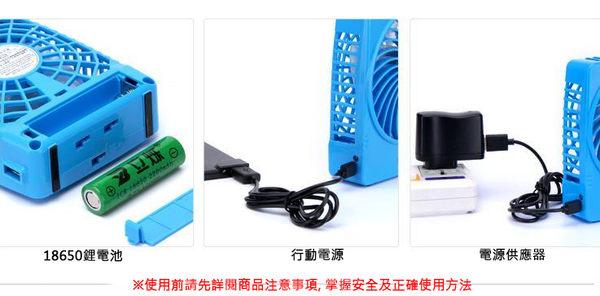 USB可夾式風扇