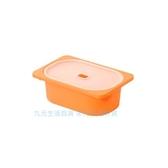 【九元  】聯府AW51 4 小卡拉1 號附蓋儲物盒橘置物收納AW514