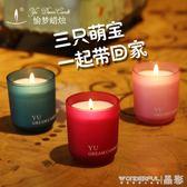 香薰蠟燭 精油香薰蠟燭杯無煙 天然大豆蠟去異味香氛蠟燭禮盒 晶彩生活