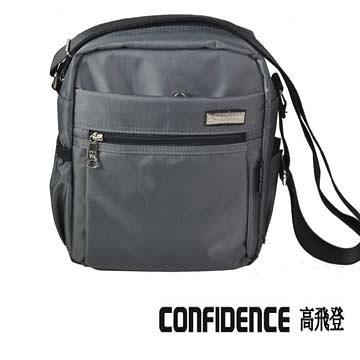 旅遊 斜背包  Confidence 高飛登 1172 氣質灰(福利品)