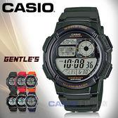 CASIO 卡西歐 手錶專賣店 AE-1000W-3A VDF 男錶 數字電子錶 樹脂錶帶 碼錶 倒數計時 防水