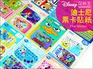 ∥配件王∥正版迪士尼 裝飾悠遊卡 票卡貼紙 怪獸大學 玩具總動員 米奇 鴨嘴獸  史迪奇