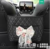 汽車座椅間網兜車載多功能收納神器儲物掛袋車用椅背車內置物用品 怦然新品