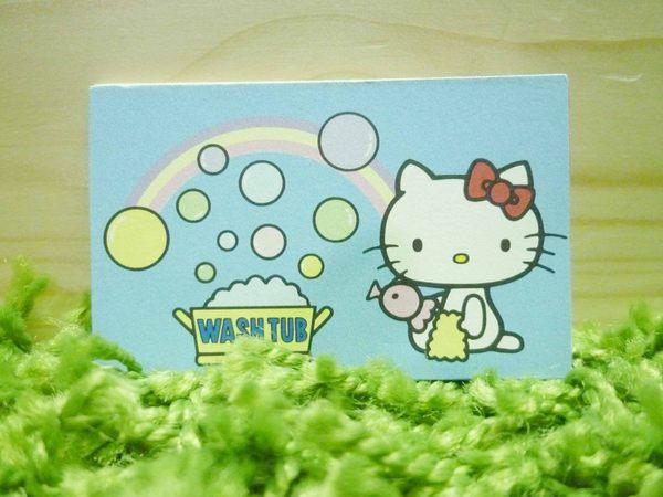 【震撼精品百貨】Hello Kitty 凱蒂貓~便條紙-冒泡泡圖案【共1款】
