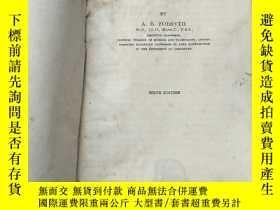 二手書博民逛書店A罕見treatise on differential equations(P1595)Y173412